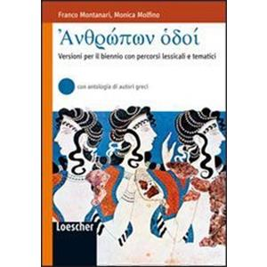 66573 - ANTHROPON HODOI.