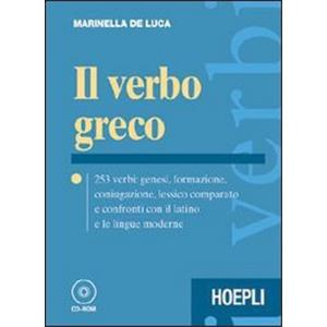 41111 - IL VERBO GRECO + CD ROM