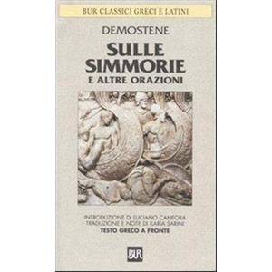32556 - SULLE SIMMORIE
