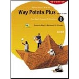 WAY POINTS YELLOW EDITION - MOD. A PLUS + CD-ROM